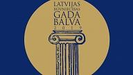 """Konkursam """"Latvijas Būvniecības gada balva 2019"""" šogad pieteikti 162 objekti"""