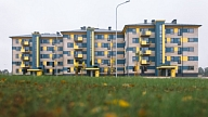 """25. martā un 1. aprīlī notiks vebināri """"Būtiskākās kļūdas un ieteikumi ēku atjaunošanā"""""""