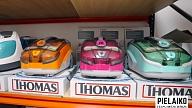 """""""Thomas-Shop"""":Pielaiko Telpu Māju Dārzu"""