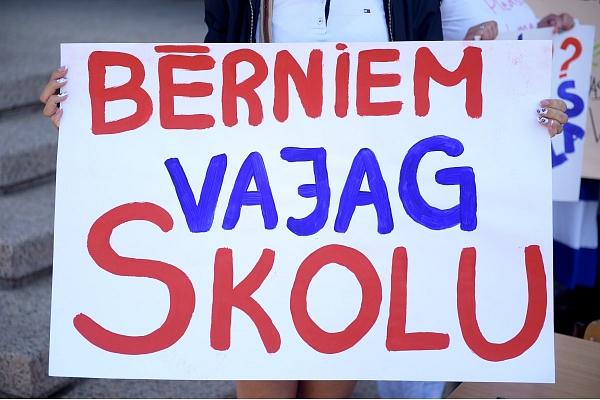 Valkas novada dome izsolē pārdos slēgto Ozolu sākumskolu