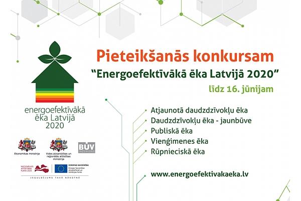 """Līdz 16. jūnijam vēl var pieteikties konkursam """"Energoefektīvākā ēka Latvijā 2020"""""""