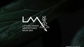 13. septembrīnorisināsies pirmās Latvijas Ainavu arhitektūras balvas apbalvošanas ceremonija