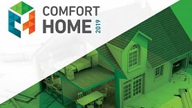 """Ķīpsalā notiks """"ComfortHome 2019"""" – starptautiskā mājokļa projektēšanas, remonta, energotaupošo un komforta tehnoloģiju izstāde"""