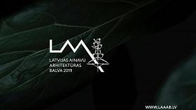 Publicēti Latvijas Ainavu arhitektūras balvai 2019 pieteiktie darbi, personības un procesi