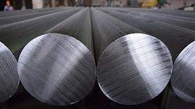 """SIA """"ANY Metal"""" – alumīnija loksnes, nerūsējošais tērauds, misiņa loksnes"""