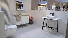 """SIA """"Reaton"""" vannas istabas iekārtošana: Pielaiko Telpu Māju Dārzu"""