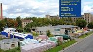 """Būvmateriālu interneta veikals """"Rīgas Būvserviss"""""""