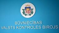 BVKB: Publisko ēku īpašniekiem līdz oktobrim ir jānodrošina namu tehniskā apsekošana