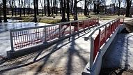 Ekspluatācijā nodots par 274 445 eiro pārbūvētais Kena parks Jēkabpilī
