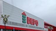 """Jelgavas pašvaldība pagaidām atsakās komentēt atcelto būvatļauju """"Depo"""" būvniecībai"""