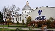 Remontdarbiem piecos dievnamos Daugavpilī piešķir 26 791 eiro