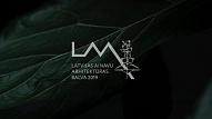 """Sākusies darbu pieteikšana skatei """"Latvijas Ainavu arhitektūras balva 2019"""""""