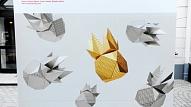Šodien beidzas darbu pieteikuma termiņš Latvijas Arhitektūras gada balvai