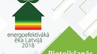 """Vēl mēnesi var pieteikties konkursam """"Energoefektīvākā ēka Latvijā"""""""