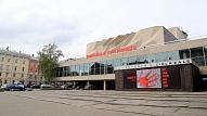 VNĪ Dailes teātra energoefektivitātes uzlabošanā ieguldīs 1,714 miljonus eiro