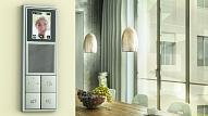 Gudrā māja: 5 veidi, kā viedās tehnoloģijas uzlabo drošību mājoklī