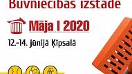 """No 12. līdz 14. jūnijam turpināsies būvniecības industrijas izstāde """"Māja I 2020"""""""