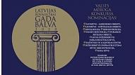 """Rīgas vicemērs apbalvos """"Būvniecības gada balvas 2020"""" pretendentus"""