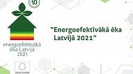 """Noslēdzies konkurss """"Energoefektīvākā ēka Latvijā 2021"""""""