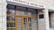 Par teju 93 000 eiro remontēs Malnavas koledžas Višķu izglītības īstenošanas vietas mācību korpusu
