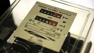 SPRK pērn ārpustiesas kārtībā izskatījusi 10 strīdu; lielākā daļa enerģētikā