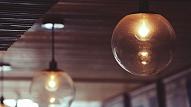 Piešķirs ES finansējumu energoefektivitātes paaugstināšanai sabiedriski pieejamās ēkās