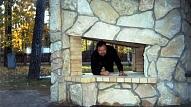 Arnolds Strazdiņš.  300 kamīnu un krāšņu meistars