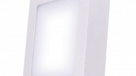 Ietaupiet elektrību ar LED gaismekļiem