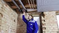 Kas ir izstarojošā mājas apkure un dzesēšana?
