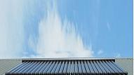 Saules kolektori mājas apkurei un ūdens sildīšanai