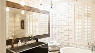 Spogulis vannasistabā kā svarīgs interjera elements