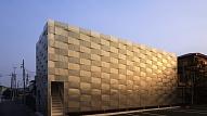 Tērauda lādīte jeb modernā arhitektūra?