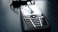 VZD plāno pakalpojumus piedāvāt ar mobilo aplikāciju starpniecību