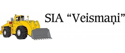 """Veismani"", Ltd., Quarry"