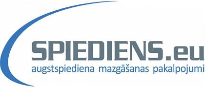 """""""Spiediens"""", ООО"""