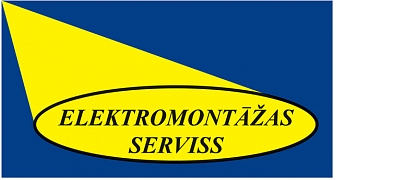 """Elektromontazas serviss"", ООО"