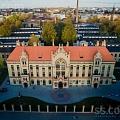 Rīgas 1.Slimnīca