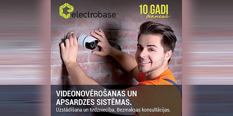 Videonovērošanas un apsardzes sistēmas