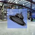 LED Augstalaiduma gaismeklis Bousval UFO ElectroBase