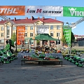 Viking and Stihl garden and forest equipment