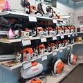 Stihl machinery trade, service, maintenance
