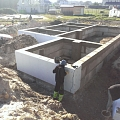 Building foundation insulation