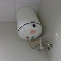 Hot water boiler installation
