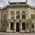Латвийский Банк