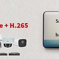 Videonovērošanas kameras