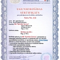Certificate 111 can be serviced 2017-2019