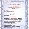 Certificate sam 112 assembly 2017-2019