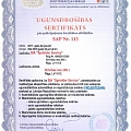 Certificate Sap 113 Design 2017-2019