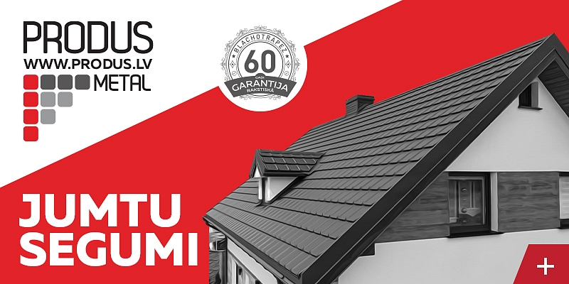 PRODUS roof coverings. We have more than 50 types of roofing. German steel! 60-year warranty!