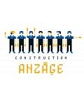 """Anzage"", Ltd."